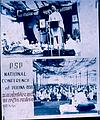 PSP national conference at poona 1958