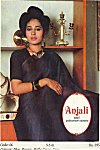 Anjali Saree Catalog