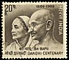 Ba-Bapu -- The Gandhi Couple