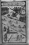 A details of water sports of women, women engaged in water troops and the troops grading them from a distance