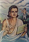 An Ancient Sanskrit Writer