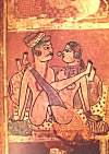 Wall Painting Depicting Sexual Union