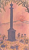 Monument for a Dead Soldier, Colonel Hill, Honavar