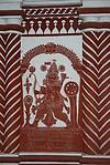 Kavi Art of Konkan Coast