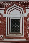 Window Decorated with Kavi Art