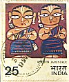 Indian Postage Stamp Honoring Art of Jamini Roy