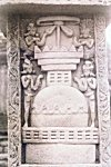 Carved Pillar, Sanchi Stupa