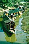 Boathouse in Srinagar