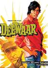 Poster of Movie Deewaar
