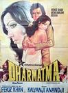 Poster of Movie Dharmata
