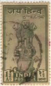 First Stamp of India