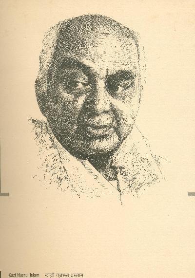 Kamat's Potpourri:Picture Explorer : Kazi Nazrul Islam