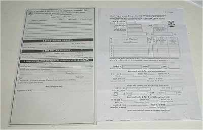 Government Form to Book a Train Ticket